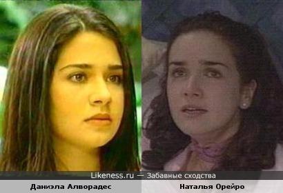 Даниэла Алворадес похожа на Наталью Орейро