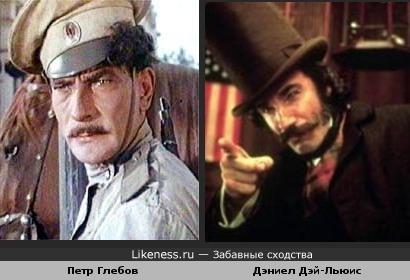 Дэниел Дэй-Льюис и Петр Глебов
