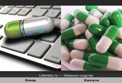 Новая модификация плеера похожа на лекарство