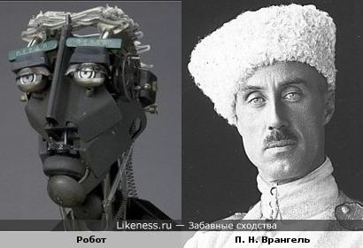 Робот напоминает Петра Николаевича Врангеля