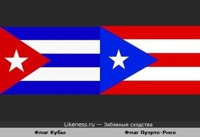 Флаги кубы и пуэрто рико похожи