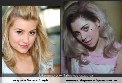 певица Марина и бриллианты похожа на актрису Челси Стауб