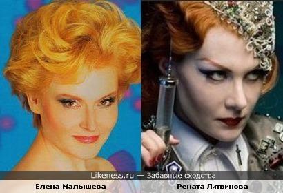 Елена Малышева здесь похожа на Ренату Литвинову