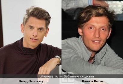 Влад Лисовец и Павел Воля