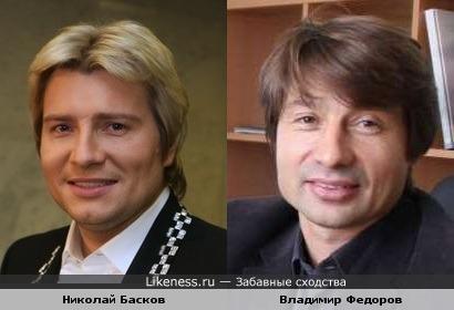 Николай Басков похож на Владимира Федорова