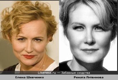 На этих фото Елена Шевченко и Рената Литвинова чем-то похожи