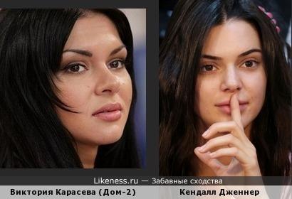Две одинаковые участницы двух разных реалити