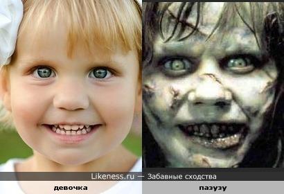 девочка похожа на пазузу (изгоняющий дьявола)