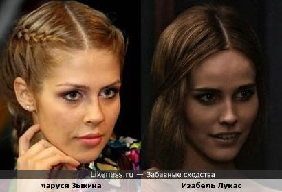 Маруся Зыкина похожа на Изабель Лукас