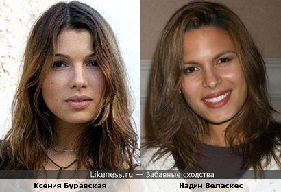 Ксения Буравская похожа на Надин Веласкес