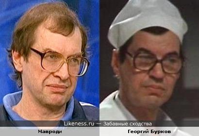 Мавроди похож на Георгия Буркова