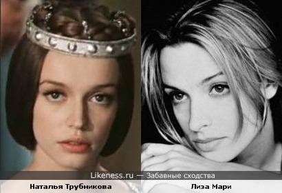 Наталья Трубникова похожа на Лизу Мари