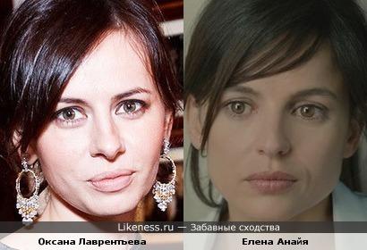 Оксана Лаврентьева похожа на Елену Анайя (кожа в которой я живу)