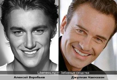 Алексей Воробьев похож на Джулиана МакМэхона