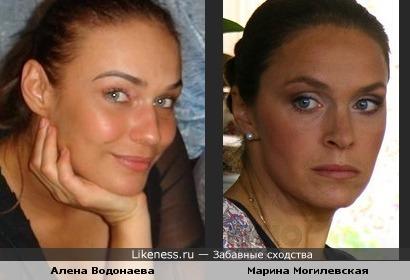 Алена Водонаева похожа на Марину Могилевскую