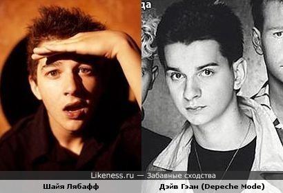 Актер Шайя Лябафф похож на вокалиста Депеш Мод в юности :)
