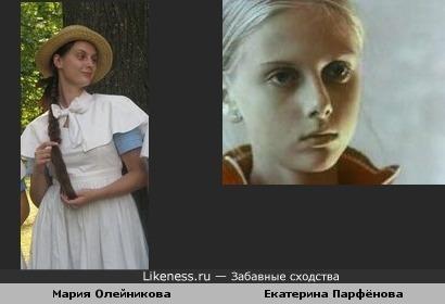 Маша Олейникова из сериала ИБД похожа на советскую актрису Катю Парфёнову