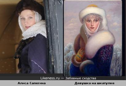 Актриса Алиса Сапегина (сериал ИБД) похожа на девушку с федоскинской шкатулки