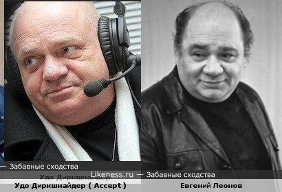 Удо Диркшнайдер и Евгений Леонов похожи