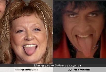 Пугачёва здесь похожа на Джина Симмоноса (Kiss)