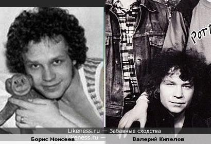В молодости они были похожи. (Топик заменён на более удачный)