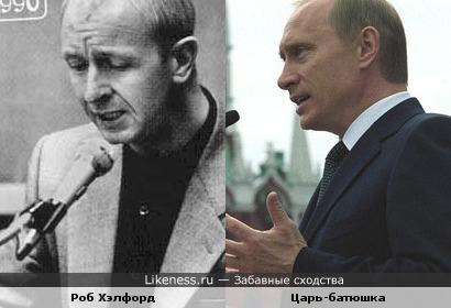 Роб Хэлфорд здесь немного напоминает мне Путина