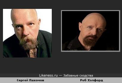 Пахом и вокалист Judas Priest здесь похожи