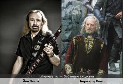 Бас-гитарист группы Judas Priest и актёр Бернард Хилл похожи. (У них даже фамилии одинаковые)