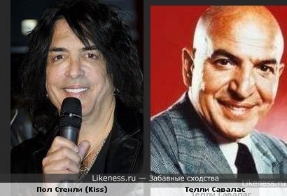 Гитарист группы Kiss и актёр Телли Савалас похожи