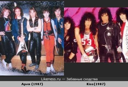 Ария образца 87 года похожа на Kiss тех же лет костюмами