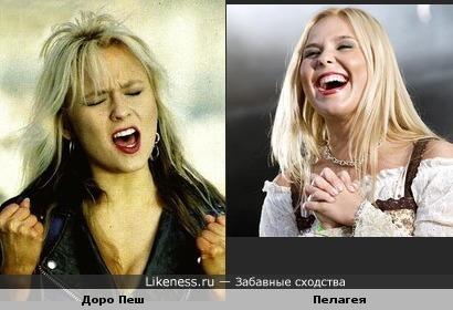 Немецкая рок-певица на этом фото немного похожа на Пелагею