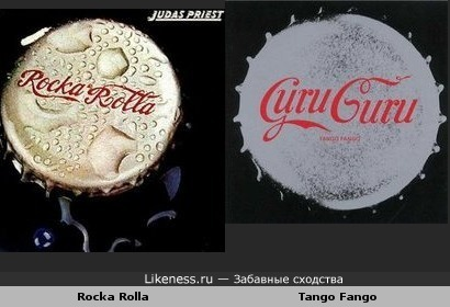 Обложка дебютного альбома Judas Priest напоминает обложку альбома краут-рок группы Guru-Guru