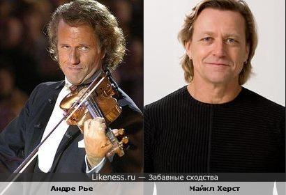 Скрипач Андре Рье похож на актёра Майкла Херста