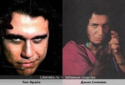 Том Арайа и Джин Симмонс похожи