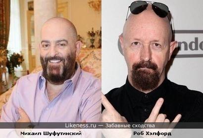 Михаил Шуфутинский и Роб Хэлфорд похожи