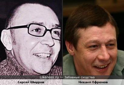 Сергей Шнуров без бороды похож на Михаила Ефремова