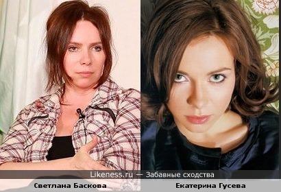 "Режиссёр ""Зелёного слоника"" и Екатерина Гусева похожи"
