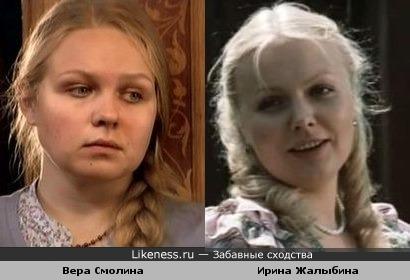 Вера Смолина немного напомнила Ирину Жалыбину в молодости
