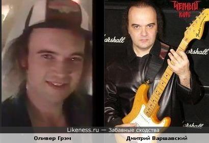 """Гитарист группы Saxon и Дмитрий Варшавский (группа """"Чёрный кофе"""") похожи"""