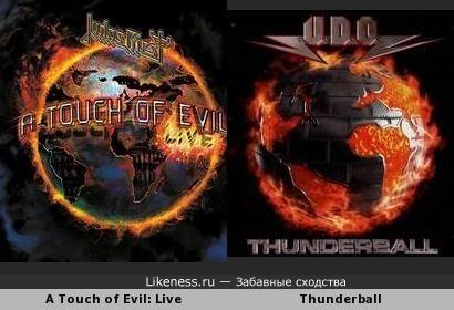 Похожие обложки альбомов групп U.D.O и Judas Priest