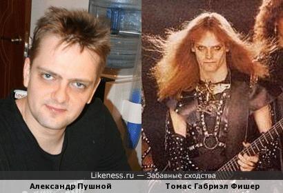 Александр Пушной похож на лидера группы Celtic Frost