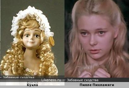 Кукла похожа на Пилле Пихламяги