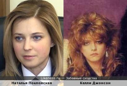 Наталья Поклонская и гитаристка группы Girlschool похожи