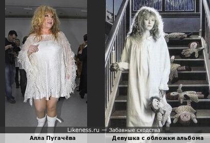 Девушка с обложки альбома группы Annihilator похожа на Пугачёву