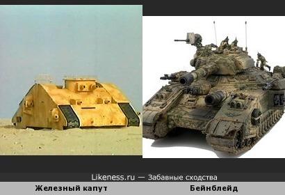 """Танк из рубрики """"Каламбура"""