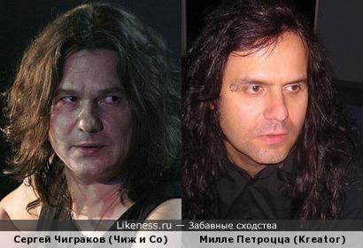 Похожая внешность-разные стили рока