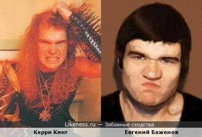 Гитарист группы Slayer в молодости был похож на BadComedianа
