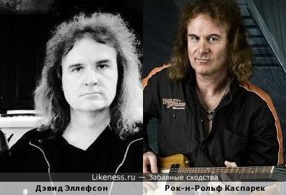 Дэвид Эллефсон (Megadeth) похож на Рок-н-Рольфа (Running Wild)