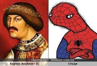 Король Германии Альбрехт II похож на героя мемчиков, азазазаз