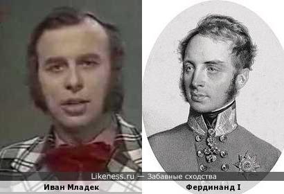 """Исполнитель песни """"Йожин с Бажин"""